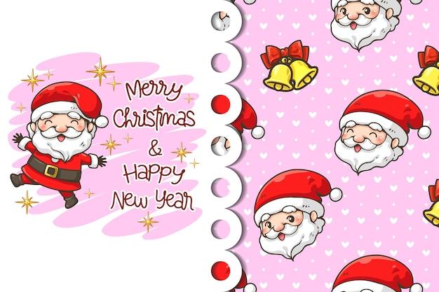 Поздравительная открытка и узор веселый мультфильм санта-клауса