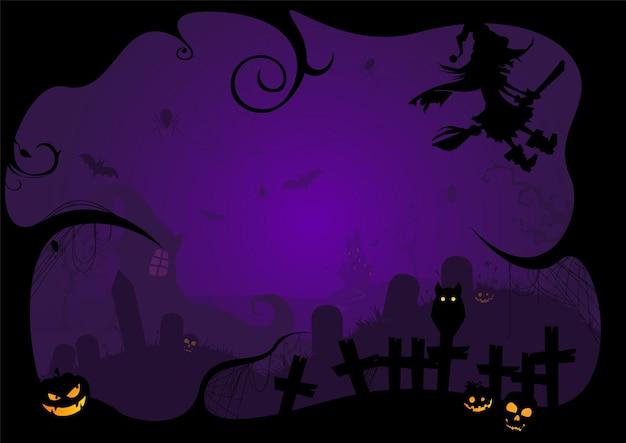 인사말 카드 및 포스터 할로윈 날 공포 밤 장면 보라색 배경의 검은 실루엣.