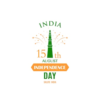 Greeting card for celebrating independence day.