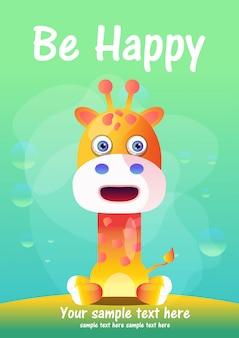 Поздравительная открытка милый жираф мультяшный