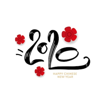 Greeting card design template with japanese calligraphy for 2020 - happy new year