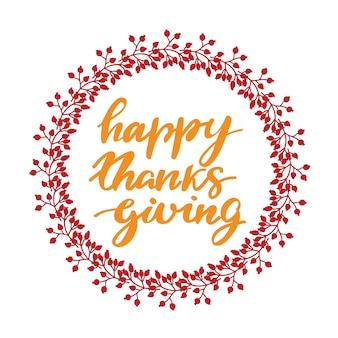즐거운 추수 감사절 글자와 인사말 카드 디자인입니다. 벡터 일러스트입니다.