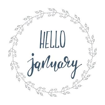 Поздравительная открытка с надписью hello january. векторные иллюстрации.