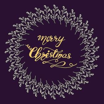 レターメリークリスマスのグリーティングカードデザイン。ベクトル図。