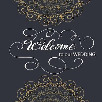 レター付きグリーティングカードデザイン私たちの結婚式にようこそ。ベクトル図。