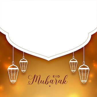 Greeting card of eid mubarak with text space
