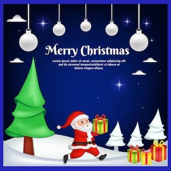 Поздравительная открытка на рождество с санта-клаусом и подарочной коробкой
