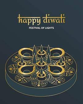 インドのディワリ祭のお祝いのグリーティングカード。