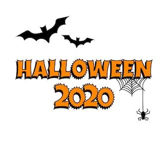 Открытка на хэллоуин 2020. летучие мыши, паутина, паук векторные иллюстрации