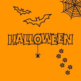 Открытка на хэллоуин. летучие мыши, паутина, паук, след кошачьей лапы векторные иллюстрации