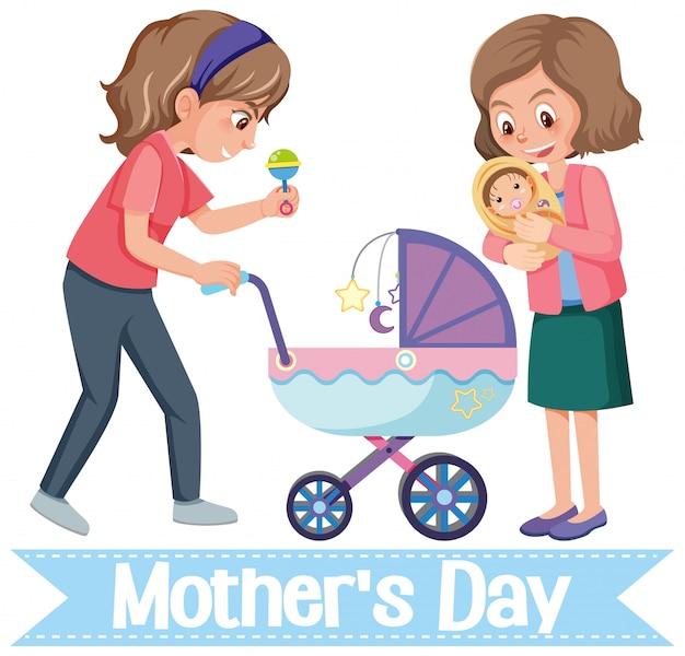 Поздравительная открытка к счастливому дню матери с мамой и малышом