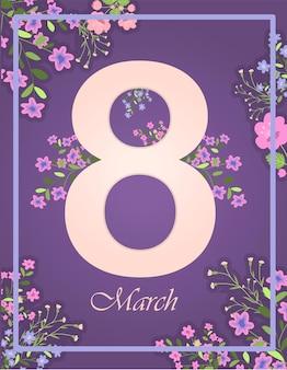국제 여성의 날 인사말 카드 3월 8일 평면 디자인을 위한 벡터 일러스트 레이 션