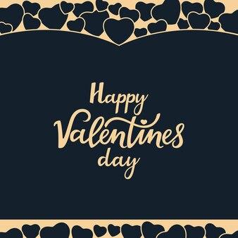 발렌타인 데이 인사말 카드입니다. 손으로 그린 비문.
