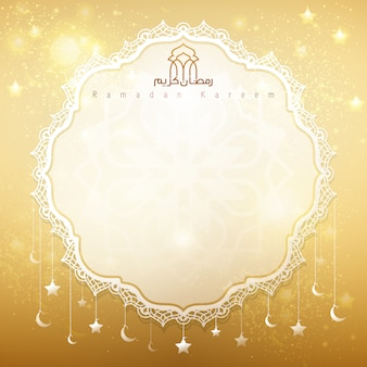 Greeting card gold background