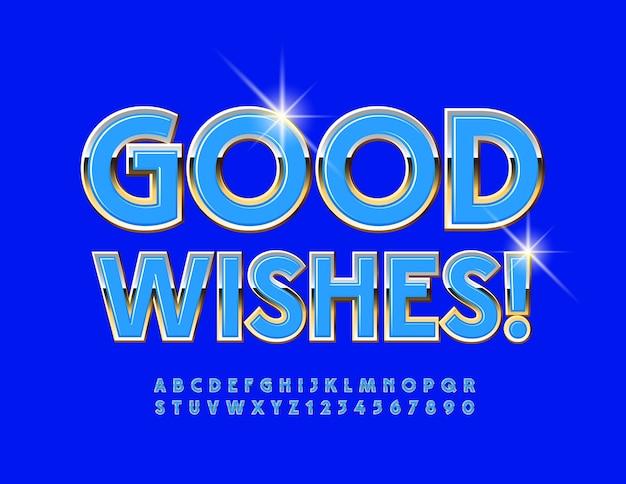 인사말 카드 good wishes! 파란색과 금색 세련된 글꼴. 고급 알파벳 문자와 숫자