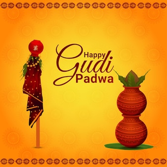 Greeting card of happy gudi padwa celebration