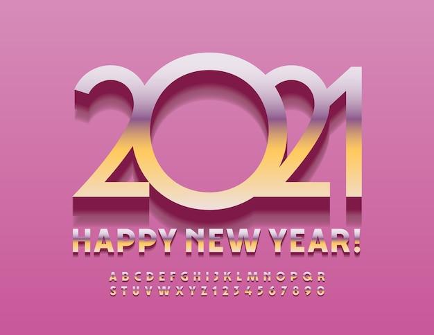 인사말 카드 새해 복 많이 받으세요 2021! 광택있는 우아한 글꼴. 골드 알파벳 문자와 숫자