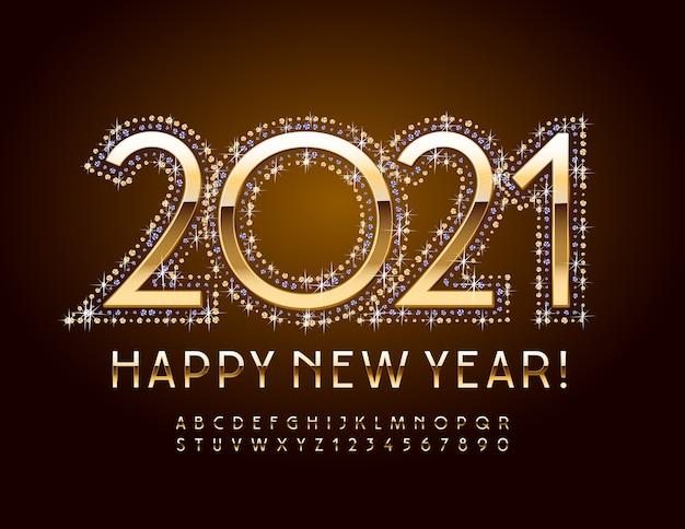 인사말 카드 새해 복 많이 받으세요 2021! 로얄 골드 글꼴. 엘리트 알파벳 문자 및 숫자 세트