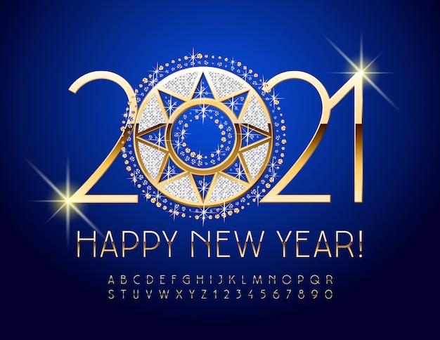 인사말 카드 새해 복 많이 받으세요 2021 화려한 장식. 엘리트 골드 글꼴. 프리미엄 알파벳 문자와 숫자 세트