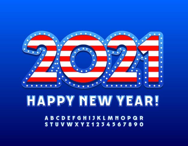 인사말 카드 미국 국기와 함께 행복 한 새 해 2021. 파란색과 흰색 현대 글꼴. 밝은 알파벳 세트