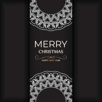 グリーティングカード明けましておめでとうとメリークリスマス、白い飾りと黒い色。