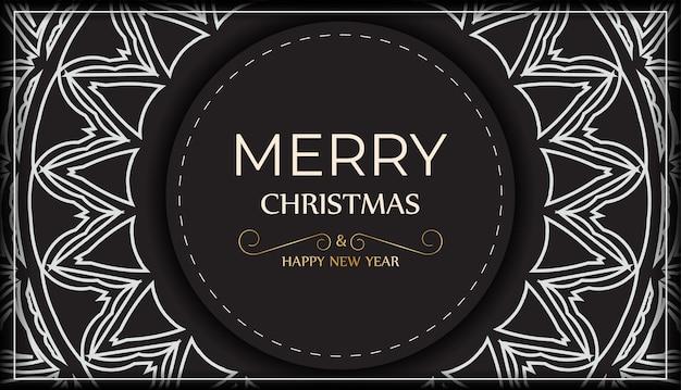 グリーティングカード明けましておめでとうとメリークリスマス、白い装飾が施された黒い色。