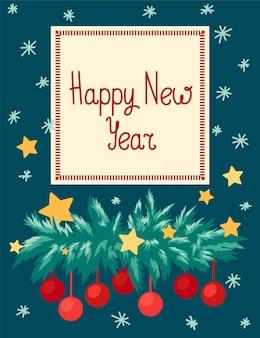 인사말 카드 - 축제 요소와 녹색 전나무 가지와 함께 새해 복 많이 받으세요.