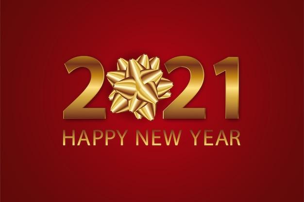 현실적인 금 활과 인사말 카드 새 해 복 많이 받으세요