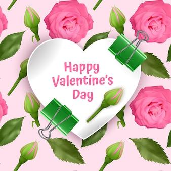 인사말 카드 해피 발렌타인 데이, 밝은 분홍색 장미와 녹색 잎 원활한, 끝없는 배경 카드