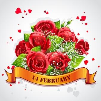 Открытка с днем святого валентина с красными розами и желтой лентой
