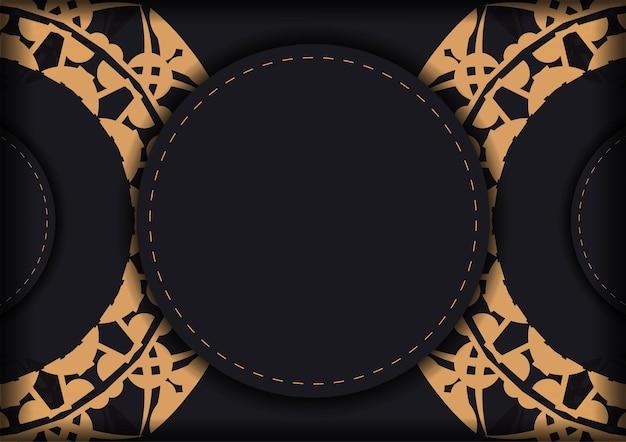 Открытка в черном с коричневым греческим узором