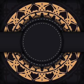Открытка в черном с коричневым роскошным орнаментом