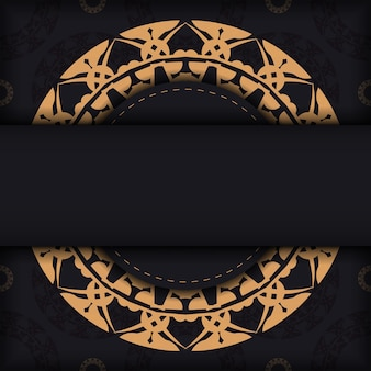 Открытка в черном с коричневым роскошным узором