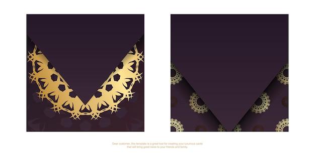 印刷用に準備されたギリシャの金の装飾が施されたバーガンディ色のグリーティングカード。