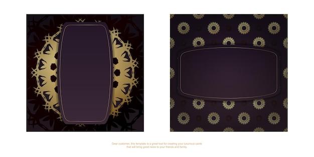 あなたのブランドのためのギリシャの金の装飾品が付いているバーガンディ色のグリーティングカード。