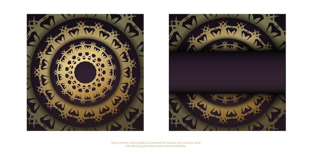 おめでとうございます。ギリシャの金の装飾が施されたバーガンディ色のグリーティングカード。