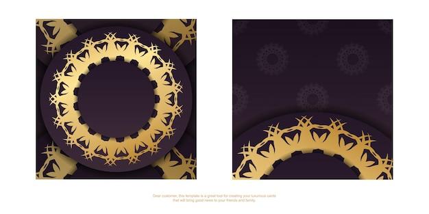 あなたのデザインのためのギリシャの金の装飾品が付いているバーガンディ色のグリーティングカード。