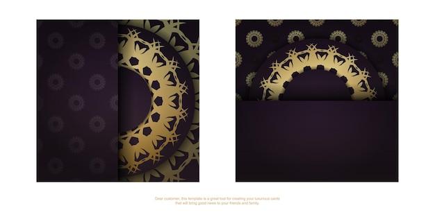 タイポグラフィ用に準備されたギリシャの金の装飾品が付いたバーガンディ色のグリーティングカード。