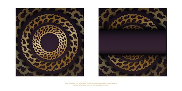 おめでとうございます。ギリシャゴールドのパターンが施されたバーガンディ色のグリーティングカード。