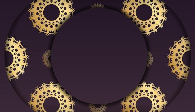 あなたのブランドのためのインドの金の装飾品が付いているバーガンディ色のグリーティングカード。