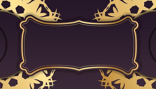 あなたのデザインのためのインドの金の装飾品が付いているバーガンディ色のグリーティングカード。