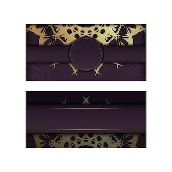 あなたのデザインのためのヴィンテージゴールドの飾りが付いたバーガンディ色のグリーティングカード。