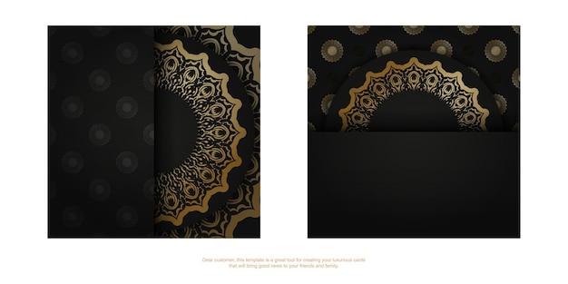 金色の曼荼羅模様の濃い色のグリーティングカード