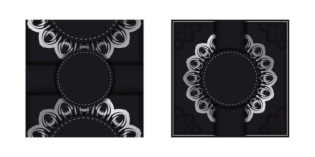 豪華なパターンの濃い色のグリーティングカード