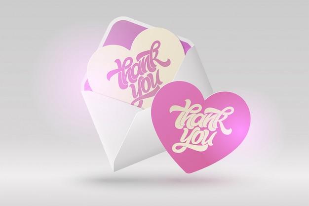 문구와 함께 심장 모양의 인사말 카드는 열린 봉투에 감사합니다