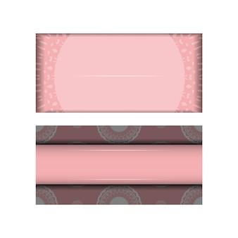 おめでとうございます。ギリシャの白い模様のピンク色のグリーティングカード。