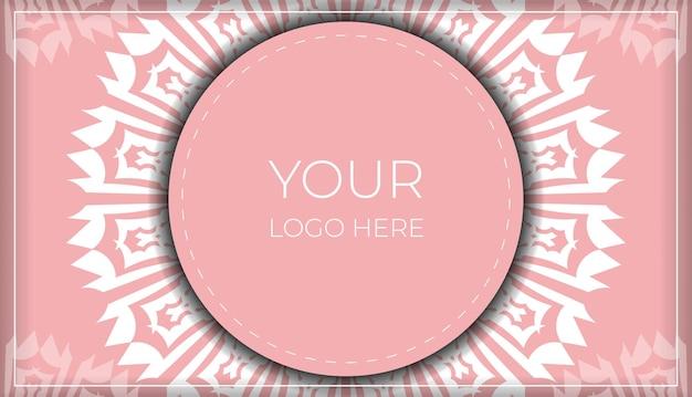 印刷の準備ができている豪華な白い装飾品とピンク色のグリーティングカード。