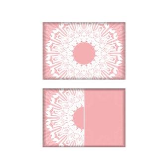 おめでとうございます。豪華な白い模様のピンクのグリーティングカード。