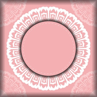 タイポグラフィ用に用意された抽象的な白いパターンのピンクのグリーティングカード。