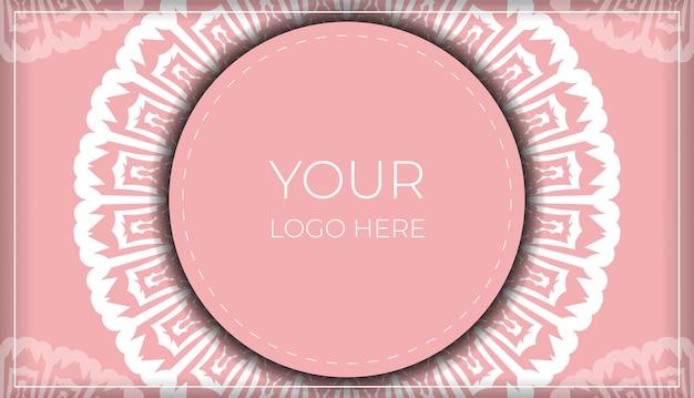 あなたのブランドのためのインドの白い装飾品が付いているピンクのグリーティングカード。